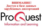 infolearning